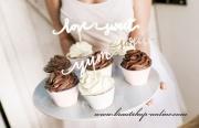 Detail anzeigen - Set von Papiersteckern für Cupcakes